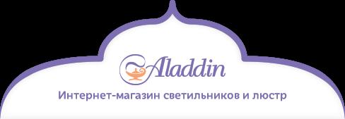 """Магазин  """"Аладдин"""""""